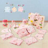 新生儿衣服套装满月礼物秋冬出生宝宝用品大全男女初生婴儿礼盒