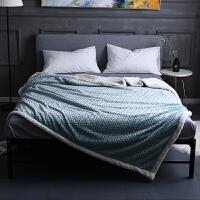 幻醒家纺 羊羔绒毛毯被双层秋冬季午睡盖毯办公室空调毯子毛巾被