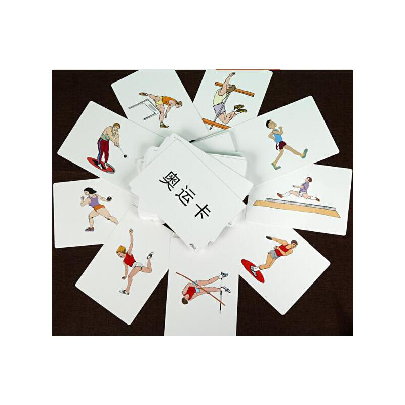 多乐智运动闪卡杜曼早教闪卡全套装宝宝右脑智力开发卡片