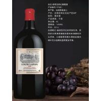 路易拉菲6升装红葡萄酒