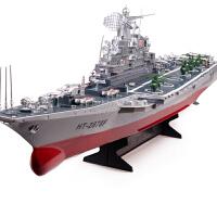 儿童电动玩具船遥控船快速快艇轮船军舰航空母舰航母军事模型