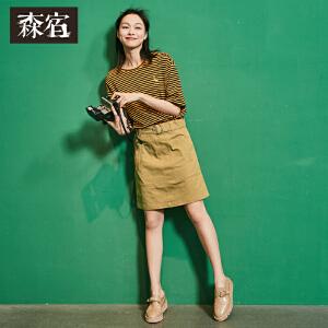 森宿B值得欣赏夏装新款纯棉通勤文艺风腰带百搭半身女中裙
