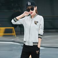 卫衣女春秋新品韩版修身时尚三件套大码运动休闲套装女棒球服