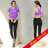 女春夏瑜伽服三件套装健身房服两件跑步裤运动显瘦瑜珈衣 紫短袖+紫胸衣+黑假两件裤 送XD