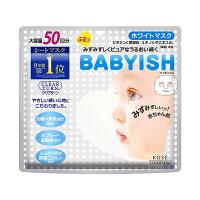 【网易考拉】KOSE COSMEPORT CLEAR TURN 婴儿肌亮白面膜 50片装