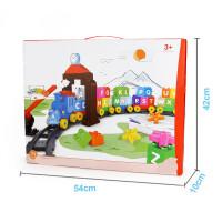 儿童积木玩具 火车大颗粒积木玩具车字母学习宝宝儿童早教益智礼盒装生日礼物