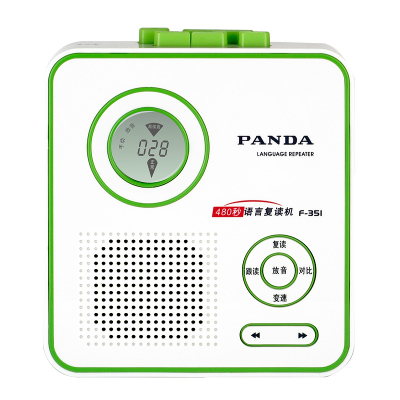 熊猫(PANDA) F-351复读机便携磁带录音机英语学习机 绿色 质量好 音质好 性价比高
