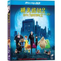 新华书店 原装正版 外国动画电影 3D精灵旅社2 3D蓝光影碟BD