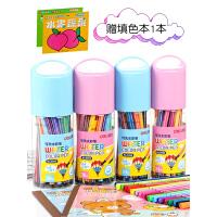 得力水彩笔彩色笔绘画儿童彩笔套装画笔可水洗幼儿园初学者手绘笔36色24色18色12色小学生画画笔颜色笔涂鸦笔