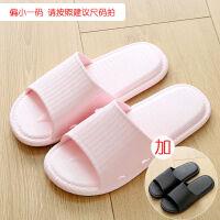 【】情侣夏季凉拖鞋女居家室内防滑浴室家用凉鞋男士夏天 K6 粉色+黑色