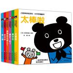 小鼠坤坤玩游戏·小手手翻翻书(全新6册)