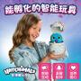 哈驰魔法蛋(HATCHIMALS) 儿童益智玩具孵化蛋女孩智能对话娃娃亲子互动玩具神秘蛋