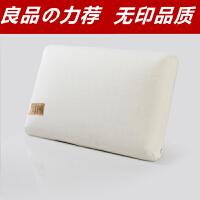 日式良品无印枕芯学生枕头低反弹慢回弹乳胶枕头记忆棉护颈椎枕头 无印慢回弹记忆枕一个