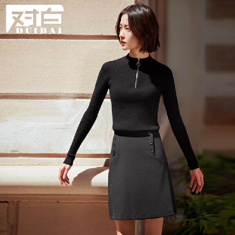 【杜鹃同款】对白纽扣装饰A字半身裙女黑色休闲短裙子杜鹃代言品牌时尚双排扣折角口袋简约大气