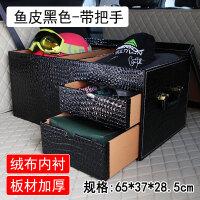 汽车后备箱收纳箱车载置物箱车用收纳盒车内多功能整理箱储物尾箱