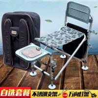 钓椅LQ-020多功能钓椅钓鱼凳X6翻盖拉饵盘带外包带配件