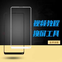 小米8se 5X 6X mix mix2s max2 5plus手机屏幕外屏原装玻璃触摸 小米mix2s外屏白+工具