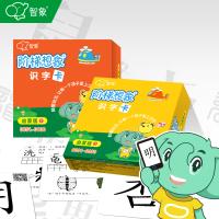 [当当自营]智象儿童识字卡片0-3岁幼儿启蒙版100字 早教看图识字卡全套