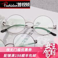 复古全框圆眼镜架男小脸超轻圆框眼镜男款眼镜框女眼镜 黑色 大框【直径50】