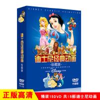 包邮迪士尼狮子王中英文儿童双语经典动画片电影合集DVD碟片光盘