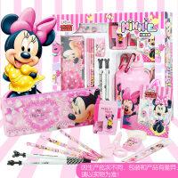 儿童节礼物 男孩宝宝儿童益智迪士尼小学生文具礼盒套装儿童女孩学习用品男开学套装礼物