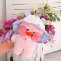 小黄鸭公仔玩偶鸭子毛绒玩具布娃娃情人节礼物抖音 32厘米