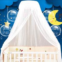 【支持礼品卡】婴儿床蚊帐带支架儿童蚊帐宝宝蚊帐落地夹式婴儿蚊帐通用 y5p