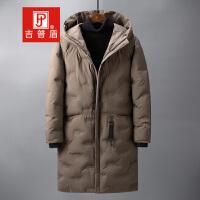 吉普盾(NIANJEEP)男士棉服加厚中长款男韩版修身棉衣无毛领连帽潮流外套男装保暖外套