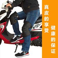 羊毛加厚电动车护膝短款冬季保暖防风防寒加厚摩托车护膝骑行