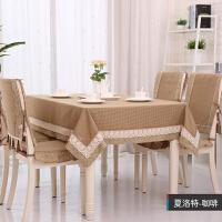 咖啡格调格子简约美式风布艺 餐桌布台布茶几布可定做 夏洛特-咖啡格子