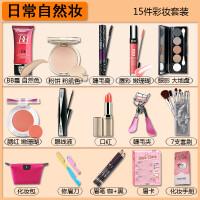 彩妆套装全套盒组合初学者美妆工具新手裸妆淡妆化妆品女*品