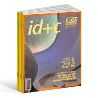 id+c室内设计与装修杂志订阅 2021年9月起订全年订阅 专业设计期刊 装修装饰书籍 家居装饰 室内装修期刊杂志 杂志