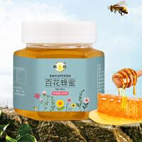 鲍记天然百花蜂蜜260g*1瓶