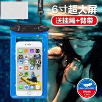 户外智能触屏通用手机防水袋 游泳浮潜手机套大屏手机防水袋户外潜水