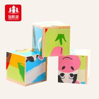 儿童拼图积木质玩具宝宝男女孩2-3-4-5-6周岁宝宝教具