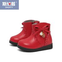 斯纳菲女童鞋宝宝鞋子棉鞋学步鞋防滑婴儿鞋加绒冬鞋秋冬季新款