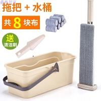 大号免手洗平板拖把42cm懒人拖瓷砖地木地板家用拖布旋转干湿两用 +水桶
