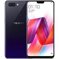 【当当自营】OPPO R15 6GB+128GB 全面屏双摄拍照手机 星空紫 全网通 移动联通电信4G 双卡双待手机