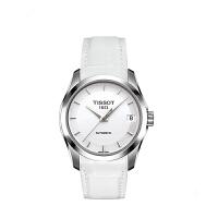 【网易考拉】TISSOT 天梭 库图系列 女士简约小表盘石英皮带手表瑞表 T035.210.16.011.00