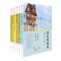 正版 新语文读本 全6册 沉睡的大拇指画鸟的猎人 天堂是一座图书馆 二三四五六年级课外阅读曹文轩小学语文新课标爱丽丝漫游奇境记