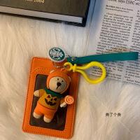 星巴克卡包卡套饭卡地铁卡情侣韩风小红书推荐钥匙扣可爱小熊