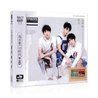 正版tfboys cd专辑流行歌曲王源王俊凯易烊千玺汽车载cd光盘碟片