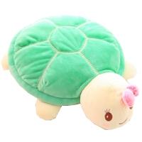 中天乐大号乌龟抱枕公仔毛绒玩具创意卡通玩偶布娃娃可爱靠垫女生日礼物