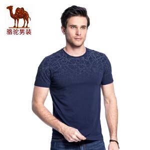 骆驼男装 2018夏季新品时尚男士青年休闲舒适印花棉质圆领短袖T恤
