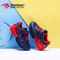 彼得潘童鞋男童鞋子2018新款夏镂空透气网面男孩单网鞋儿童运动鞋P1067