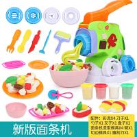 橡皮泥模具工具套装彩泥儿童面条机玩具女孩手工制作超轻粘土 面条机() 主图款