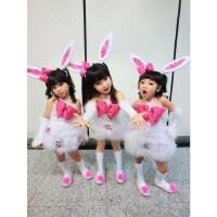 新款儿童动物表演服小白兔服装小兔子演出服我不上你的当舞蹈服