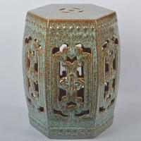 新中式窑变陶瓷凳子瓷凳中式陶瓷鼓椅窑变花釉凉墩绣墩花园坐墩复古家具