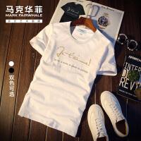 马克华菲短袖T恤男士2020夏季新款白色纯棉刺绣半袖潮牌潮流白t男
