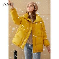 Amii90绒白鸭绒短款高领羽绒服女士大码新款小个子面包服加厚外套